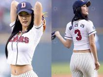 ซี้ดหนักมาก เบสบอลดาราเกาหลี สวยมากท่ายากเยอะ