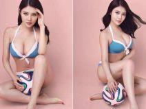แฟนบาสเกตบอลสาวจีนถ่ายรูปสยิวมาให้ชม