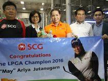 แฟนต้อนรับโปรเมถึงไทยหลังซิวแชมป์โยโกฮาม่า
