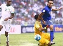 ซาอุดิอาระเบีย 0 - 1 ไทย